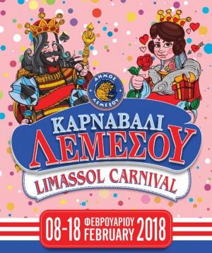 Limassol Carnival 2018