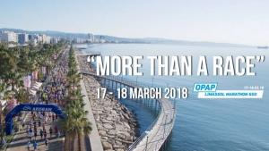 Limassol Marathon GSO 2018