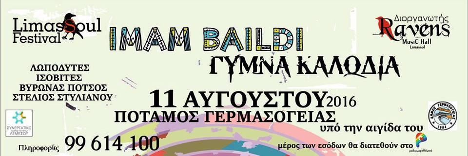 LimasSoul Festival