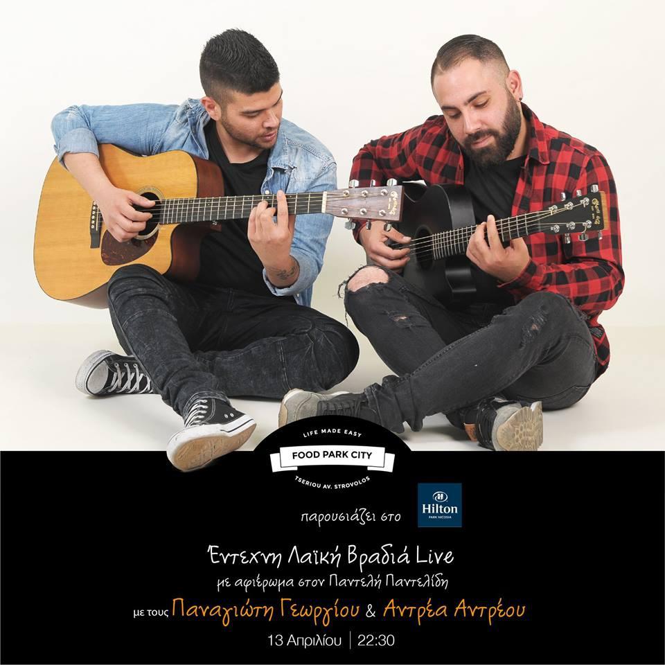 Live Greek Music - Tribute to Pantelis Pantelidis
