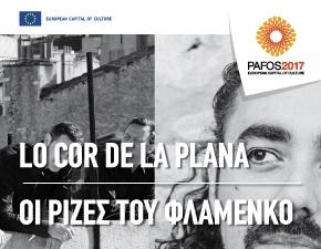 Lo Cor De La Plana & Flamenco Roots