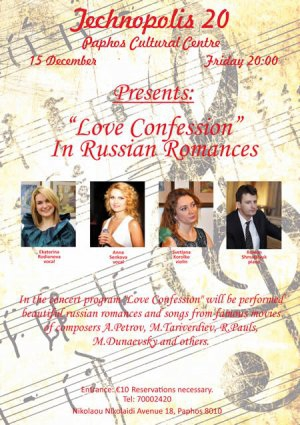 Love Confession in Russian Romances