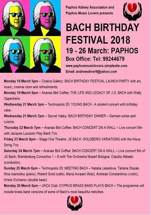 Meeting Bach: Bach Birthday Festival