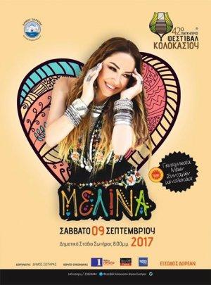 Melina Aslanidou - 42nd Sotira Kolokasi Festival