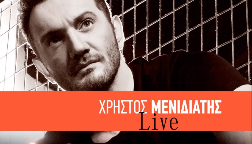 New Years Day with Christos Menidiates live @Lush