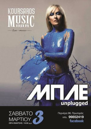 Mple unplugged