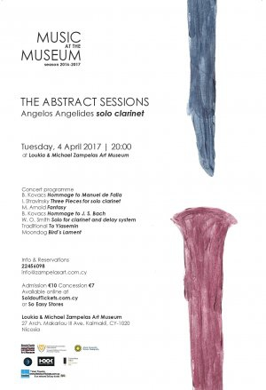 Music at the Museum - The Abstract Sessions