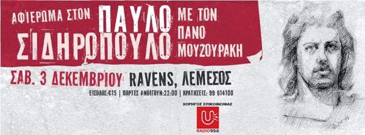 Αφιέρωμα στον Σιδηρόπουλο με τον Πάνο Μουζουράκη @ Ravens Music Hall