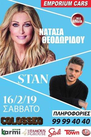Natasa Theodoridou & Stan