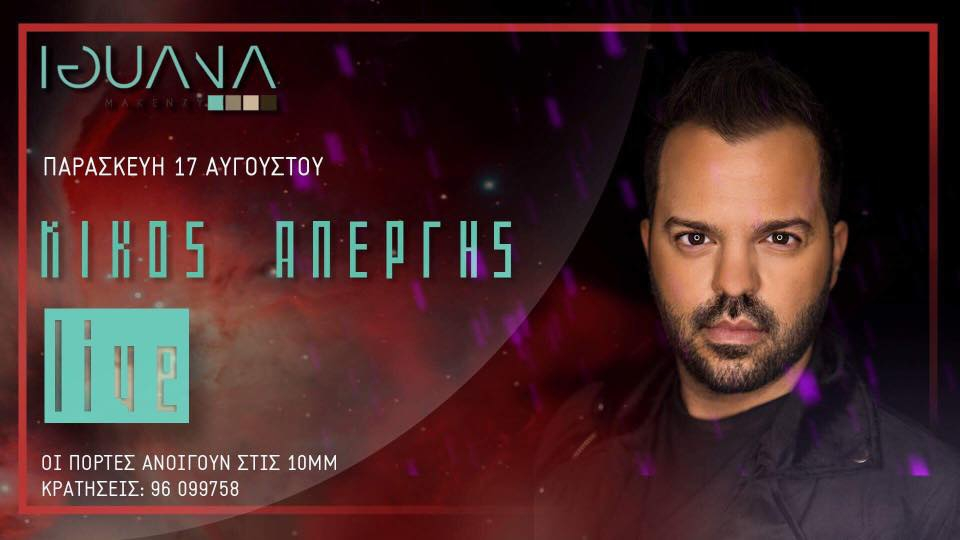 Nikos Apergis Live
