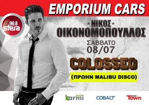 Nikos Economopoulos - Colosseo club