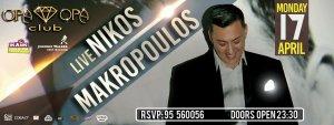 Nikos Makropoulos