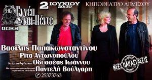Nine and Five - Limassol