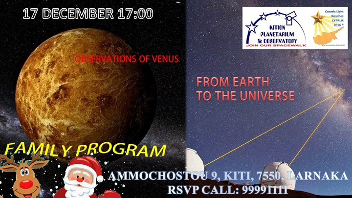 "OBSERVATIONS OF VENUS - ""FROM EARTH TO THE UNIVERSE"""