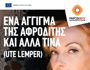 One Touch of Venus and More (Ute Lemper)