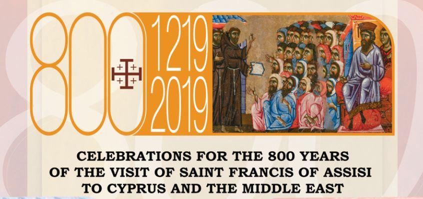 ORGAN & MUSIC FESTIVAL CYPRUS
