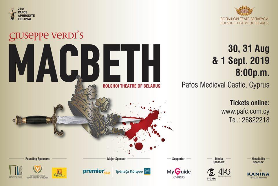 Pafos Aphrodite Festival 2019: G. Verdi's 'Macbeth'