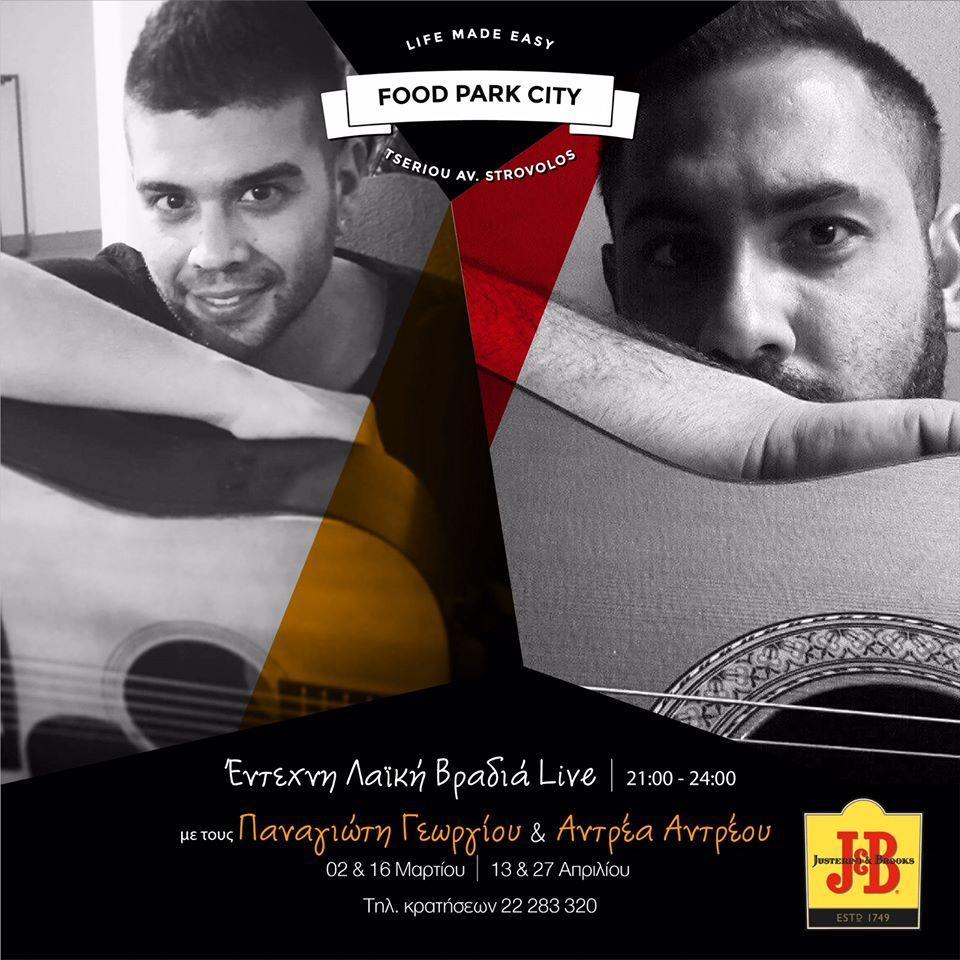 Panayiotis Georgiou & Andreas Andreou Live