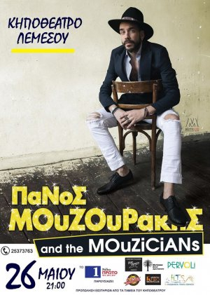 Panos Mouzourakis - Municipal Gardens Theater