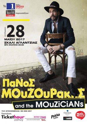 Panos Mouzourakis - Skali Aglantzias