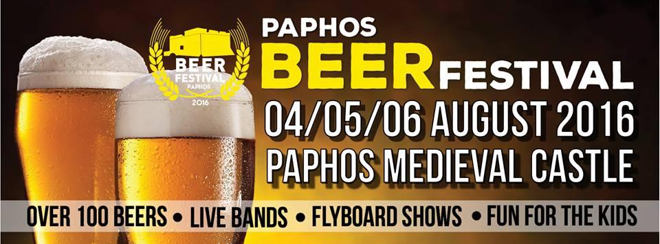 Paphos Beer Festival