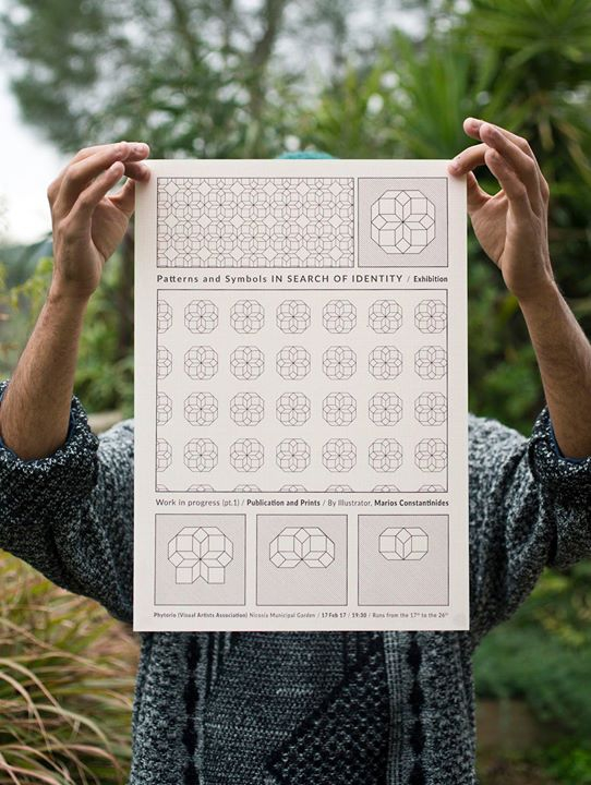 Patterns & Symbols in Search of Identity | Marios Constantinides