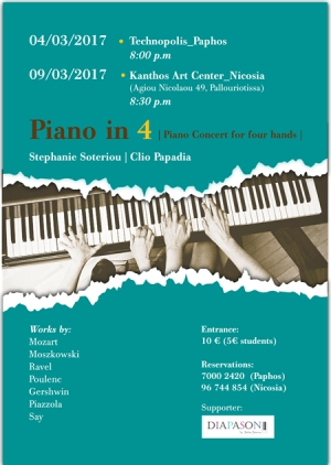 Piano In 4 (Piano Concert for 4 Hands)