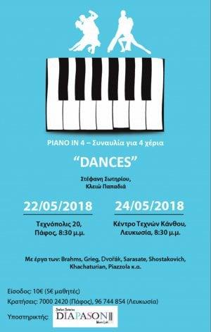 'Piano in 4' with Clio Papadia & Stephanie Soteriou