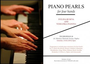 Piano Pearls for four hands