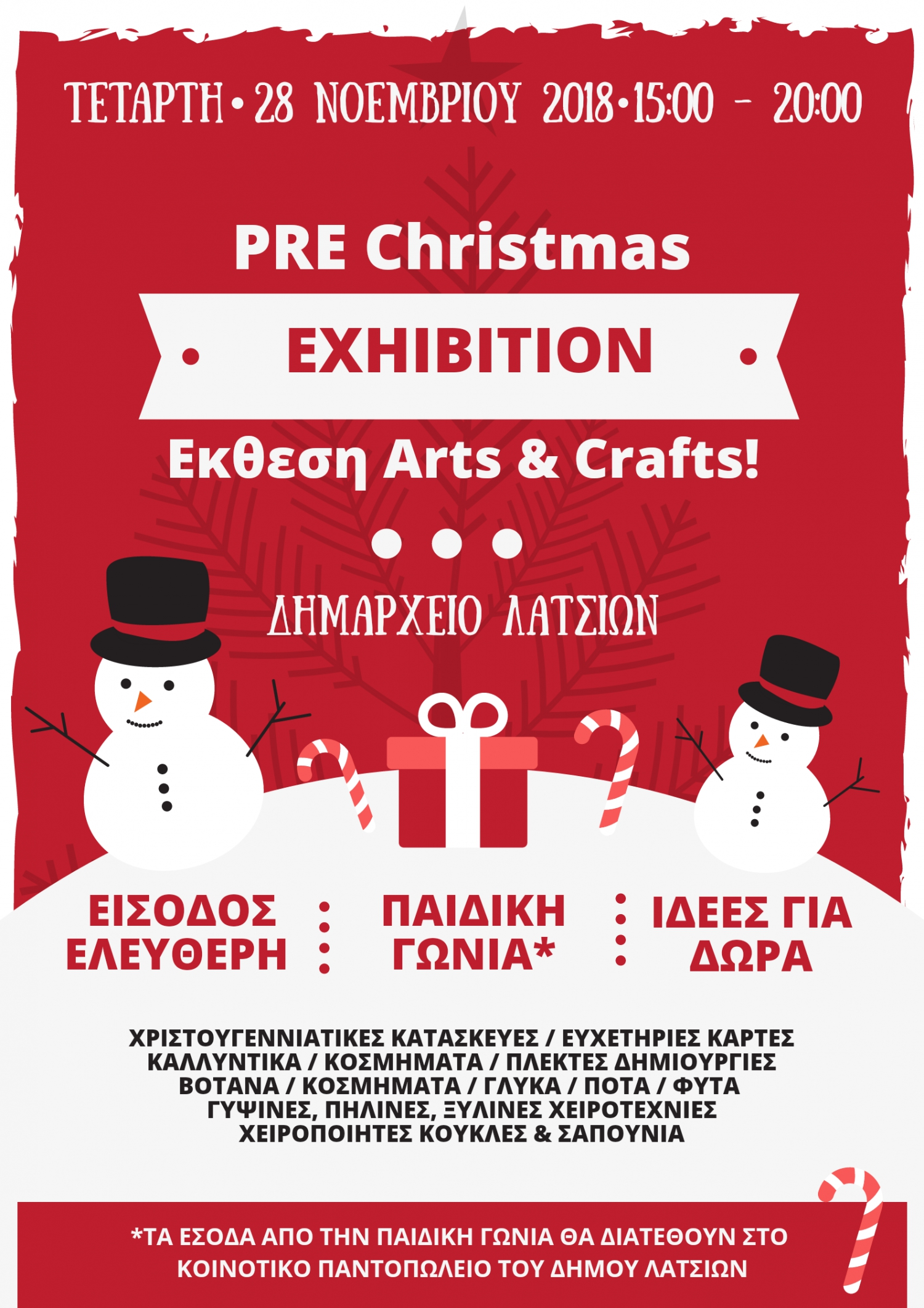 Pre Christmas Arts and Crafts Exhibition