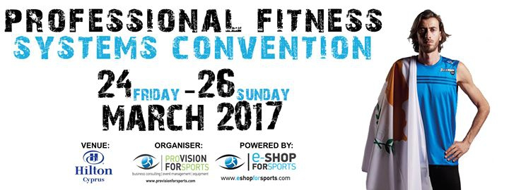 Professional Fitness Systems Convention 2017