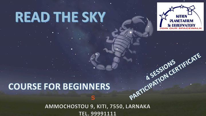 'READ THE SKY' - ASTRONOMY COURSE FOR BEGINNERS