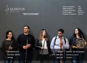'Savvorama' with the Woodwind Ensemble Quintus