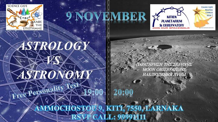 """SCIENCE CAFÉ """"ASTROLOGY VS ASTRONOMY"""" -  MOON OBSERVATIONS"""