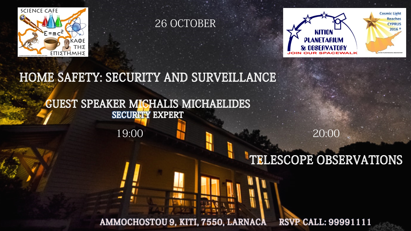 "SCIENE CAFÉ ""HOME SAFETY: SECURITY AND SURVEILLANCE"""