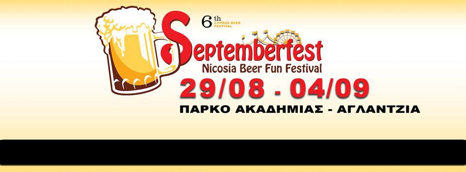 Septemberfest - Nicosia Beer Fun Festival 2016