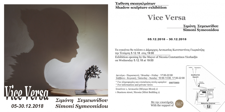 Shadow Sculpture Exhibition - Vice Versa