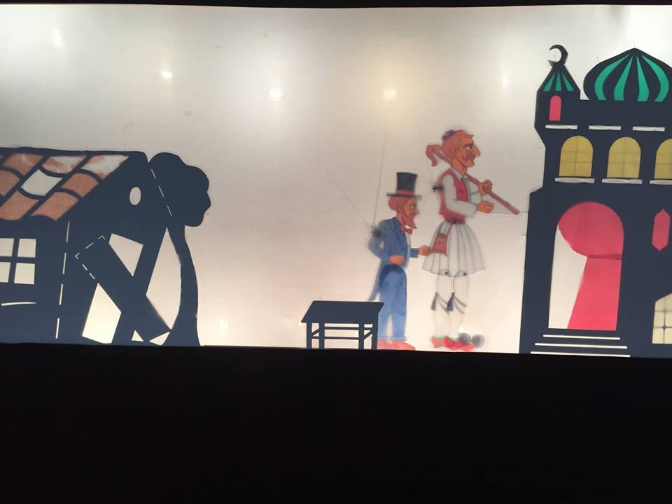 Shadow Theatre at Zambelas Museun