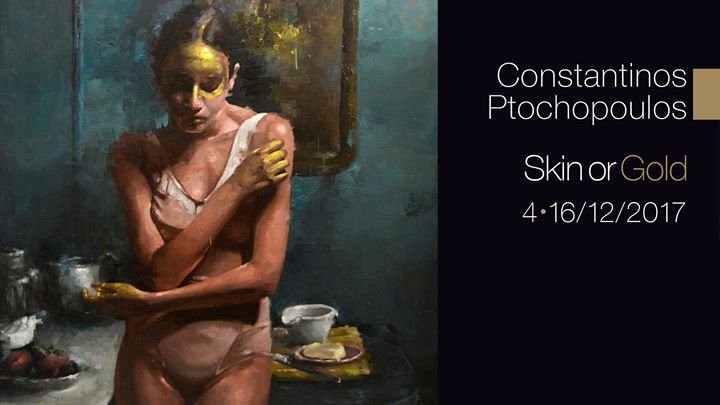SKIN or GOLD Exhibition