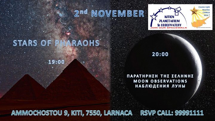 """STARS OF PHARAOHS"" - MOON OBSERVATIONS"