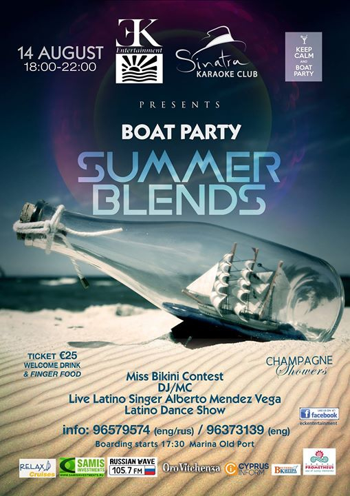 Summer Blends Boat Party