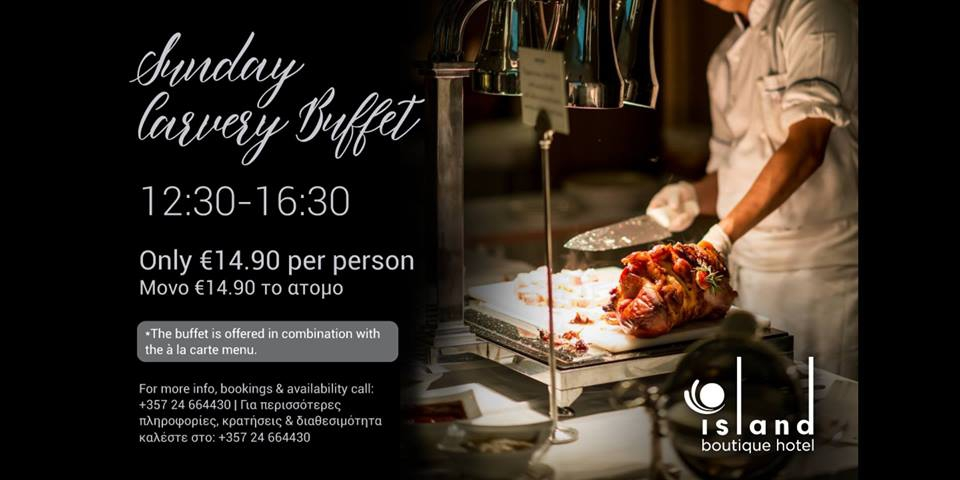 Sunday Carvery Buffet