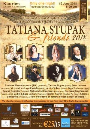 Tatiana Stupak & Friends 2018