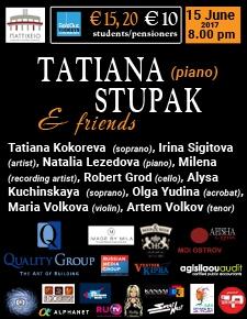 Tatiana Stupak & Friends