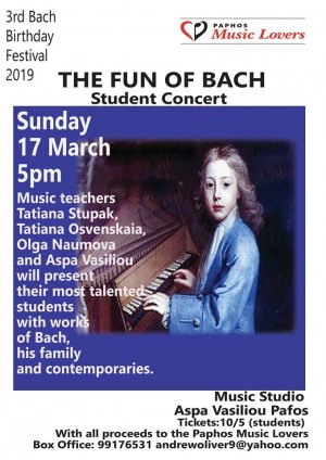The Fun of Bach - Student Concert