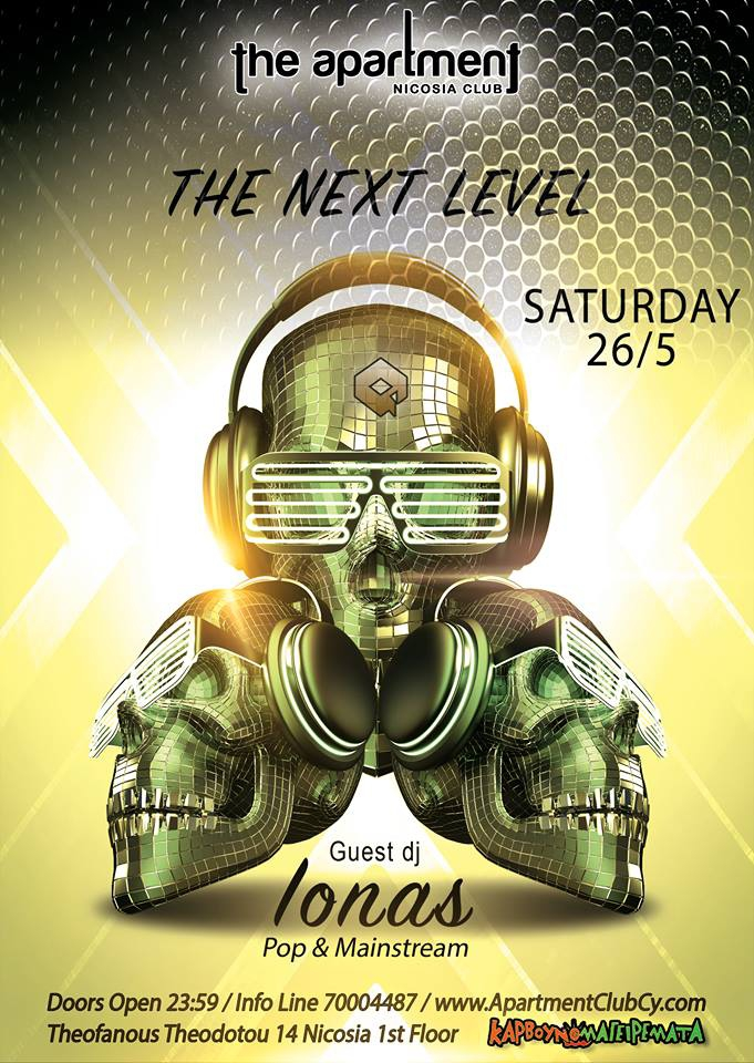 The Next Level with Guest DJ Ionas