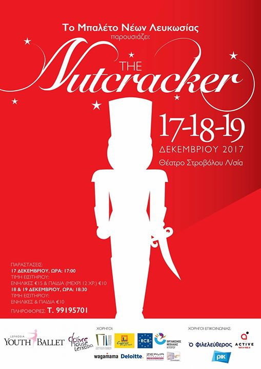 The Nutcracker by Lefkosia Youth Ballet