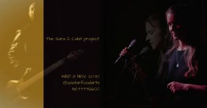 The Sara & Cahit project
