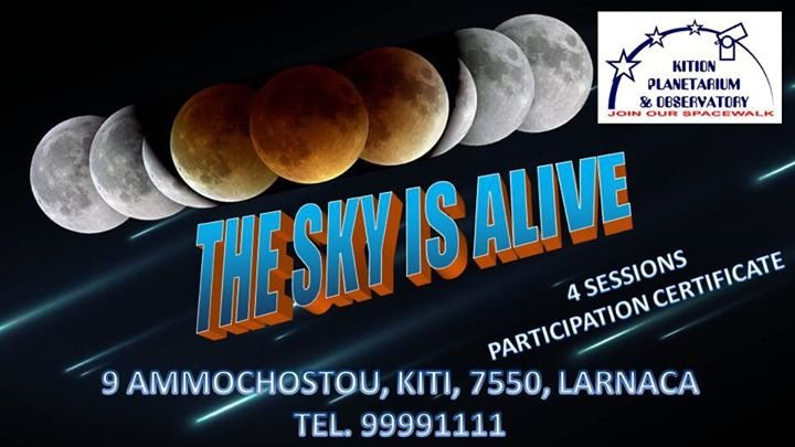 """THE SKY IS ALIVE"" - ASTRONOMY COURSE"