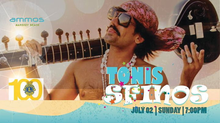Tonis Sfinos | Sunday 02 July